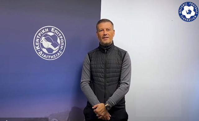 Ο Μαρκ Κλάτενμπεργκ δημοσίευσε το video με τις αμφισβητούμενες φάσεις της 9ης αγωνιστικής της Super League