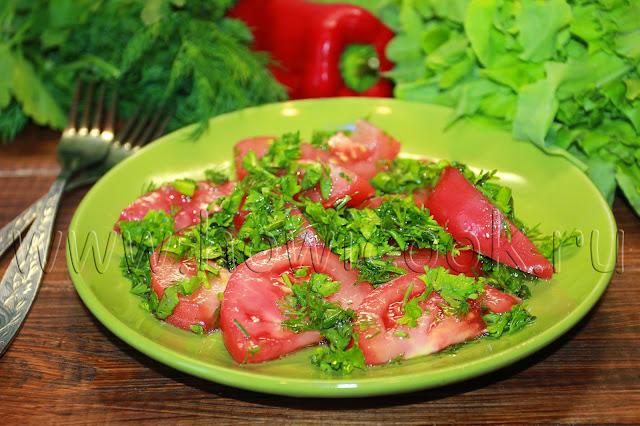 рецепт помидорного салата с зеленью