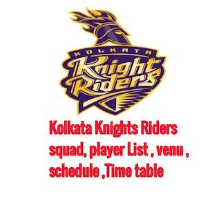 IPL 2020: Kolkata Knight Riders (KKR) squad, schedule, venue