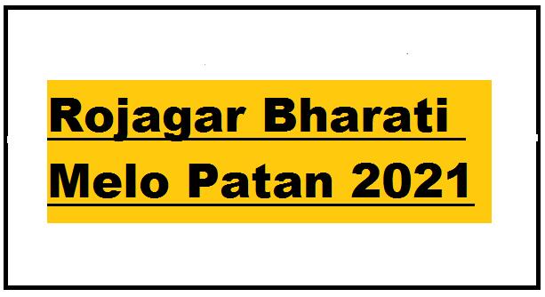 Rojagar Bharati Melo Patan 2021