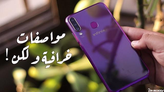 مراجعة هاتف Infinix s4, مواصفات Infinix s4, شراء هاتف Infinix s4, أفضل هاتف Infinix s4, سعر هاتف Infinix s4, عيوب هاتف Infinix s4, أرخص هواتف Infinix, أحسن هاتف إنفينكس, مراجعة هاتف إنفينكس S4, مواصفات هاتف إنفينكس S4, شراء هاتف إنفينكس S4, أفضل إنفينكس هوت, أفضل كاميرا إنفينكس S4, فيصل السيف, يحيى رضوان, اندرويد, هاتف جديد 2019, افضل هاتف في الجزائر, infinix s4, infinix s4 pubg, infinix, الفئه المتوسطه 2019, انفينكس الجديد, infinix s4 review, dz, مبدع