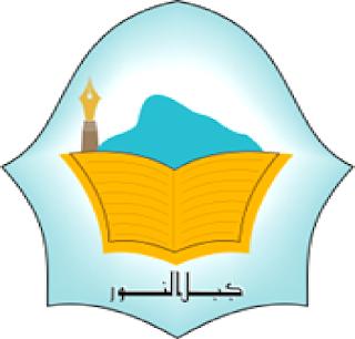 LOGO DAYAH MADINATUDDINIYAH JABAL NUR
