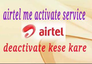 airtel me start service ko deactivate kese kare 1