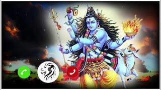 Om Namah Shivaya Ringtone, Om Namah Shivay Ringtone Download
