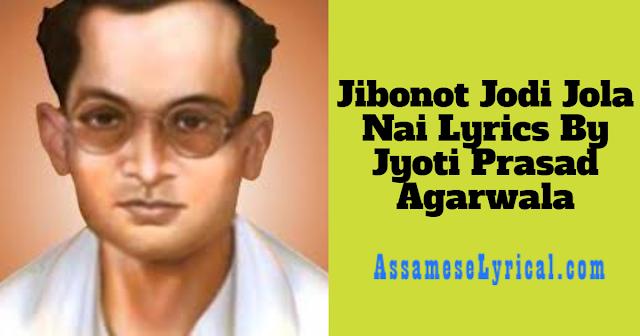 Jibonot Jodi Jola Nai Lyrics