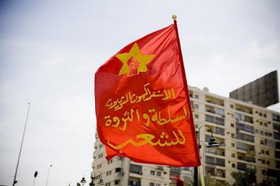 «الاشتراكيون الثوريون» تدعم تظاهرات سبتمبر وتطالب بالإفراج عن المعتقلين