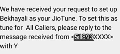 jio caller tunes  Jio में caller tune कैसे सेट करें