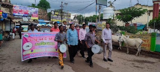 डेंगूॅ पर प्रहर कार्यक्रम के तहत् लोगों को जागरूक करने हेतु निकाली रैली