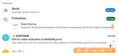 saksham yojana Email Verification