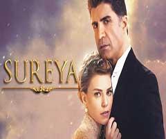 Ver telenovela sureya capítulo 66 completo online