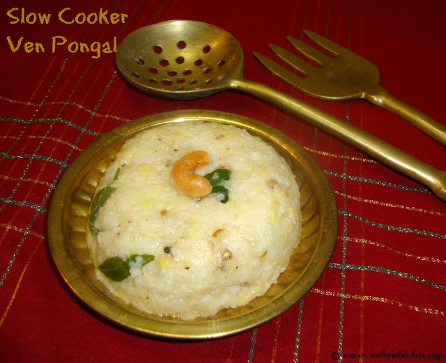 images of Ven Pongal In Slow Cooker / Slow Cooker Pongal Recipe / Pongal In Crock Pot/ Slow Cooker Indian Recipes - Slow Cooker Recipes