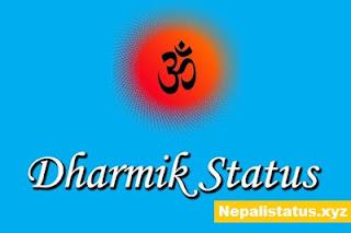 Dharmik-Status-or-religious-shayari-in-Hindi