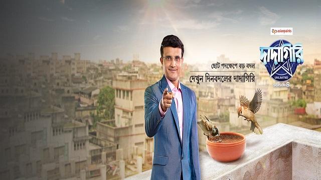 Zee Bangla Tv Serial 03 August 2019 Full Episodes Videos