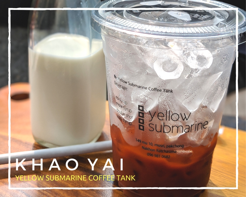 [考艾吃喝篇] Yellow Submarine Coffee Tank 考艾最美咖啡馆