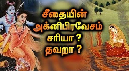 The Most Controversial FAQ's Of Ramayana