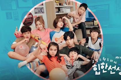 Drama Korea Hip Hop Teacher Episode 2 Subtitle Indonesia