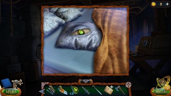 вытаскиваем зеленый кристалл в подушке в игре затерянные земли 4 скиталец