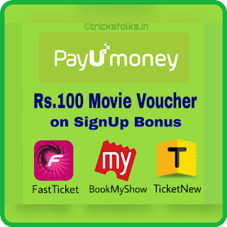 payumoney loot tickets