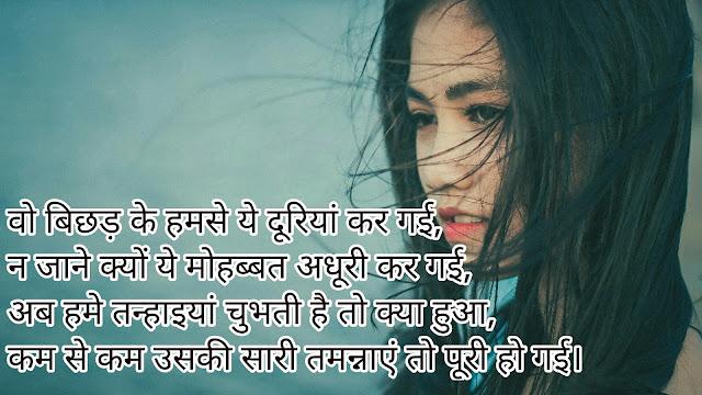 Sad Shayari -nanhe yadav