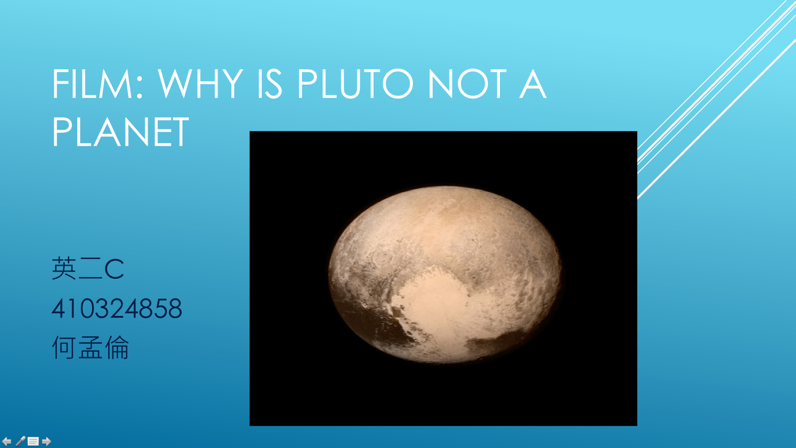 why is pluto no longer a planet bbc news - HD 1600×900