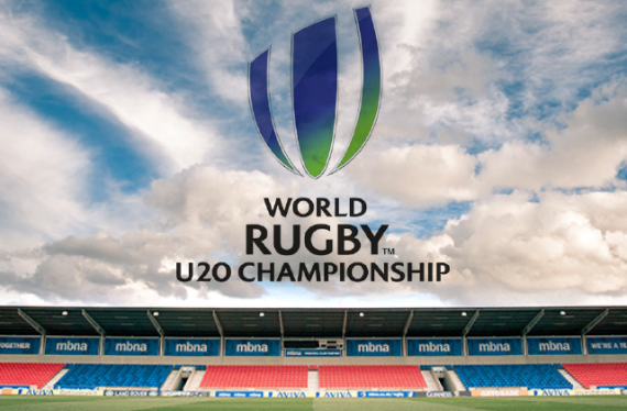 Under 20 Junior Championship Logo Header With Link to Hollywoodbets' 2016 Junior Rugby Championship Opening Round Preview