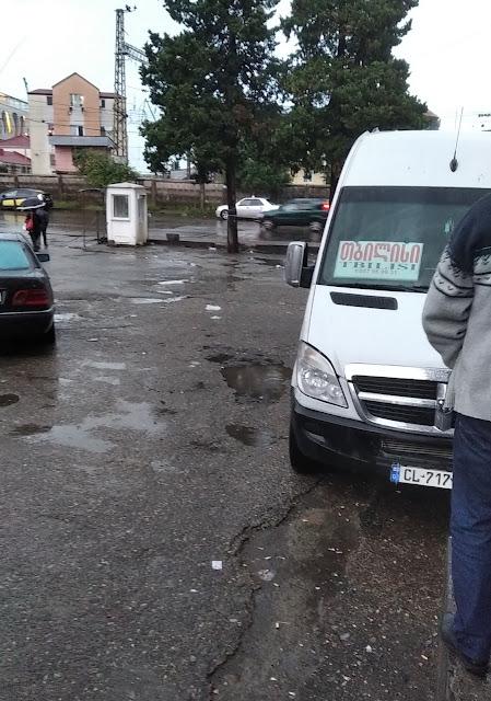 маршрутка Батуми - Тбилиси