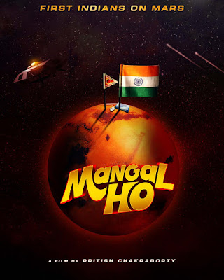 Mangal Ho First Look