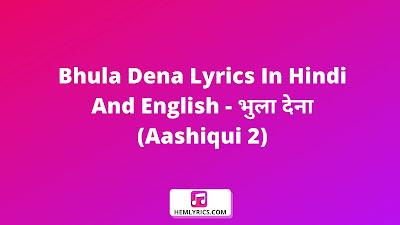 Bhula Dena Lyrics In Hindi And English - भुला देना (Aashiqui 2)