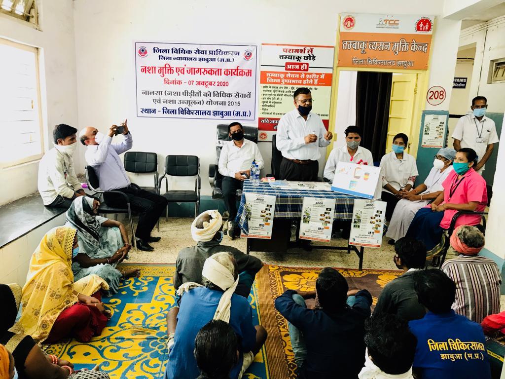 Jhabua News- नशा पीड़ितों के लिये उपचार, परामर्श एवं विधिक जागरूकता कार्यक्रम का आयोजन
