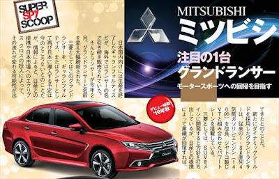 三菱自動車 グランドランサー 日本国内への導入