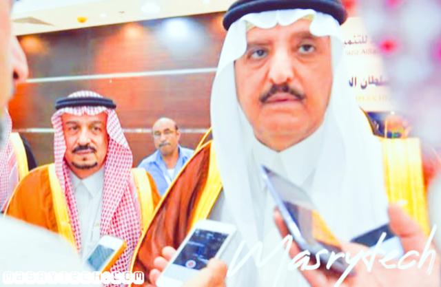 اعتقال الامير احمد بن عبد العزيز