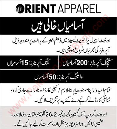 Jobs in Orient Apparel Pvt Ltd Jobs 2021 - Orient Pvt Ltd Lahore Jobs 2021