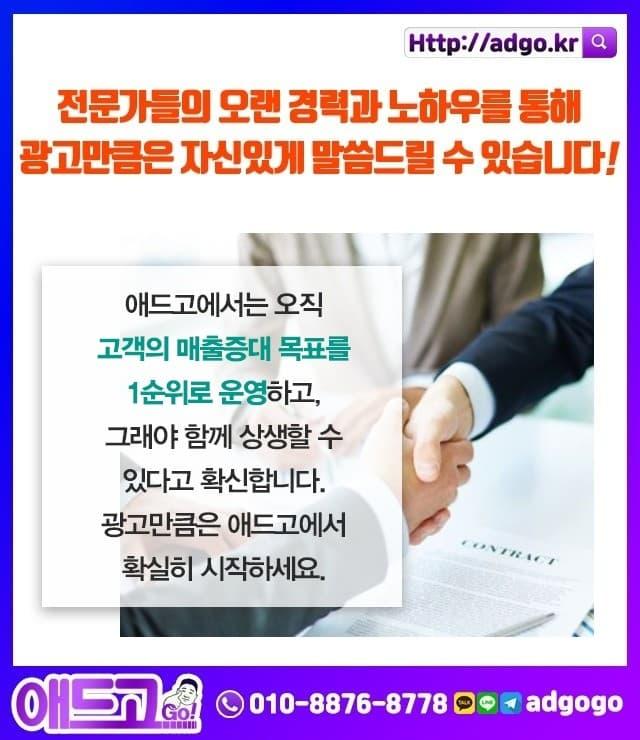 경남블로그광고