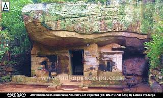 The Maliyadeva Lena, Arankele