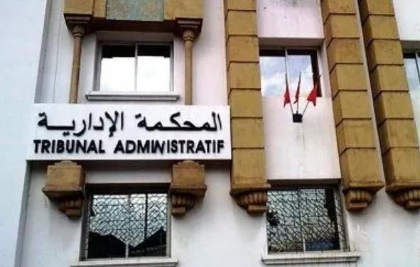 """المحكمة الإدارية تُسقط """" استقلالي """" من رئاسة جماعة بإقليم الحسيمة"""
