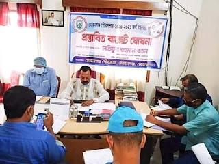 মোহনগঞ্জ পৌরসভার অর্ধ শত কোটি টাকার বাজেট ঘোষণা