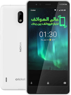 هاتف Nokia 3.1 C