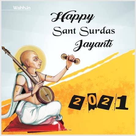 Kavi Surdas Jayanti 2021 wishes Pics For Whatsapp & Facebook