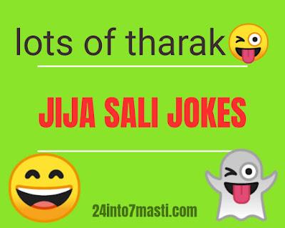 Husband Wife Jokes - Jokes In Hindi - Funny Jokes | 24into7masti.com
