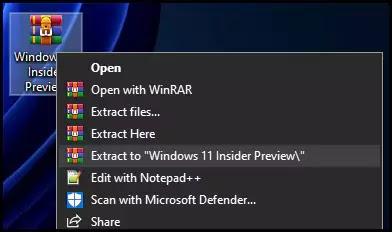 استخراج ملفات ويندوز 11