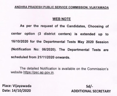 The Deadline for Exam centres Preference for Departmental Tests has been extended to 16-10-2020