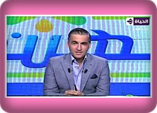 برنامج الملاعب اليوم حلقة الثلاثاء 28-6-2016 مع سيف زاهر