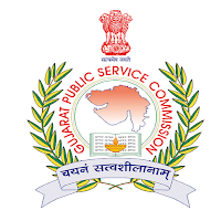 GPSC Section Officer Main Written Examination Application Form 2021