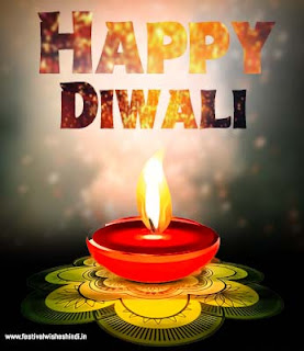 Diwali Greetings Hindi