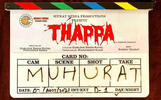 Thappa Box Office Collection - Here is the Thappa Punjabi movie cost, profits & Box office verdict Hit or Flop, wiki, Koimoi, Wikipedia, Thappa, latest update Budget, income, Profit, loss on MT WIKI, Bollywood Hungama, box office india