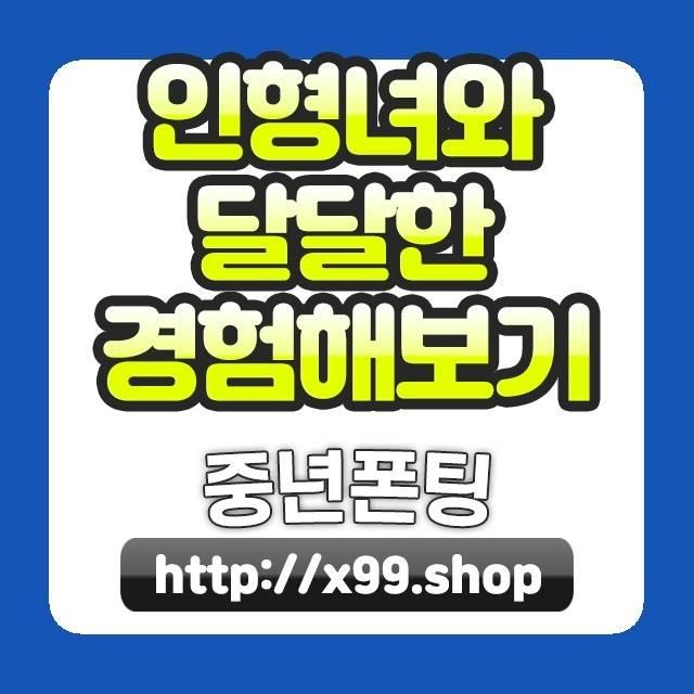 달성군중식뷔페