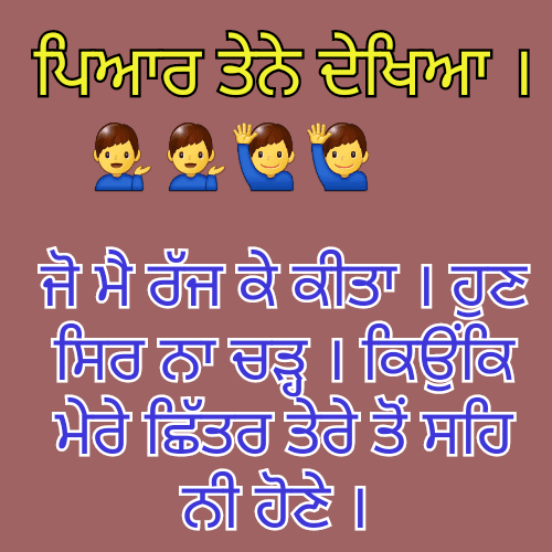 Good joke in Punjabi very funny feeling show in Punjabi Language Whatsapp status 2019 for Friends