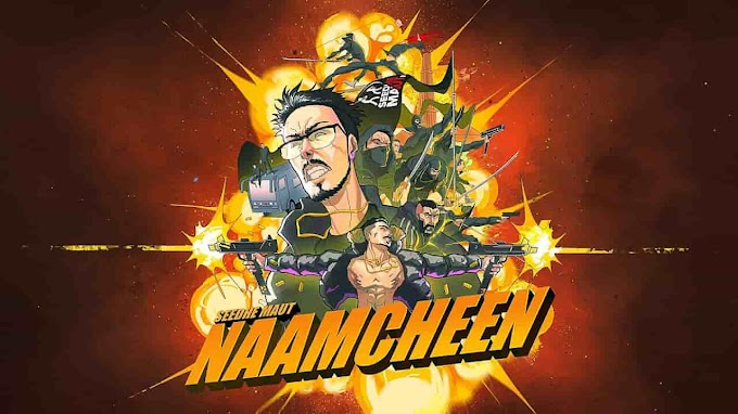 Naamcheen Lyrics - Seedhe Maut (Prod. by Calm) | Azadi Records