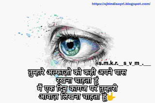 Best shayari of love in hindi