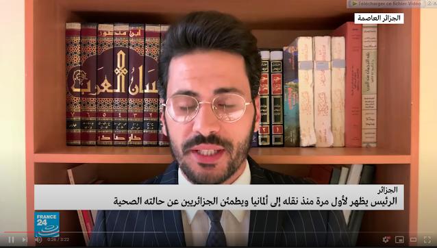 كيف استقبل الجزائريون ظهور الرئيس تبون لأول مرة منذ نقله إلى ألمانيا؟